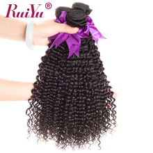 "RUIYU Peruvian Afro Kinky Curly Human Hair Weave Bundles Non Remy Hair Bundles Natural Color 1PC 10""-28"" Can Buy 3 or 4 Bundles"