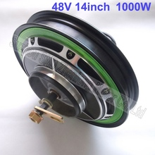 "14""brushless hub motor 48V 1000W  drum brake / strong torque wheel hub motor  G-M065"