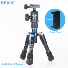Portable Lightweight Aluminum Camera Tripod Compact Flexible Foldable Desktop Mini Tripod with Ball Head For Sony Nikon Canon(China)