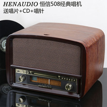 Vintage phonograph Antique retro gramophone LP Vinyl Record Player with CD/RADIO/USB(China)
