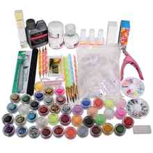 New Arrived Nail Art Set Acrylic Liquid Glitter Powder File Brush Form Nail Art Tips Tools DIY Kit Primer Beauty Tools