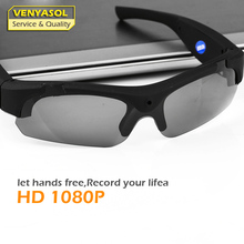 VENYASOL HD 1080P Black Outdoor Sport Glasses Camera Mini Sunglasses Video Recorder Security Camcorder Cam