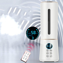 WANTU WT-J18 intelligent humidifier timing Aroma machine remote control Air purification Essential oil diffuser