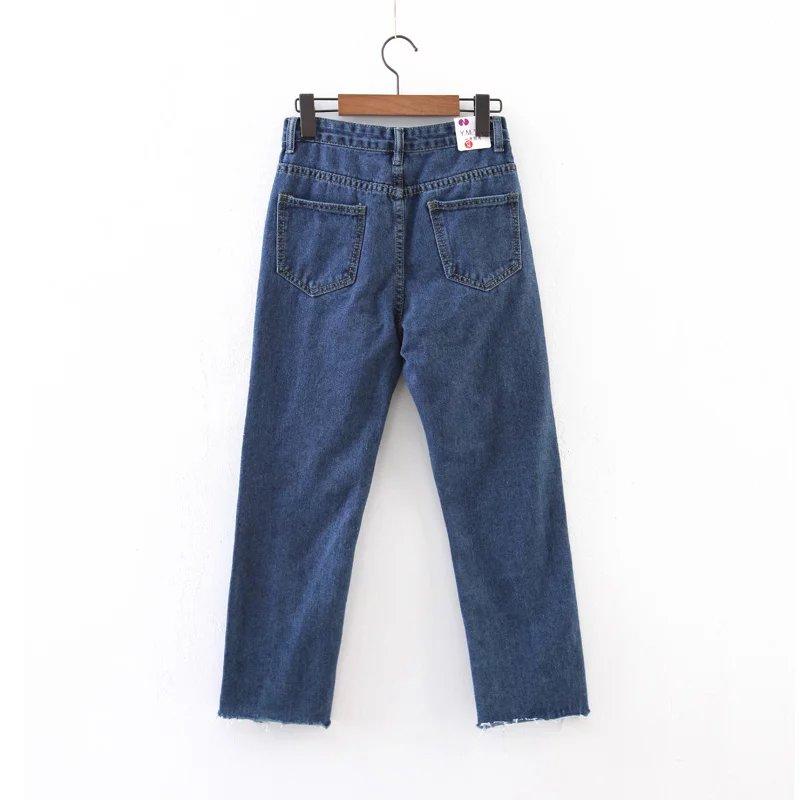 In the spring of 2017 new European style fashion all-match nine pants loose thin color jeans femaleÎäåæäà è àêñåññóàðû<br><br>