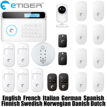 2016 New Etiger S4 wireless GSM Alarm System Smart Home safe Alarm system with RFID keypad