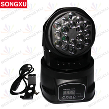 SONGXU 18x3w RGB LED mini Moving Head Light Moving Head Wash Light For Event,Disco Party  Nightclub/SX-MH1803