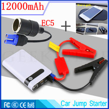 2017 Mini Emergency Car Jump Starter 12V Portable Starter Power bank Starting Device Car Charger for Car Battery Booster Buster(China)