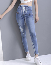 [AZURE SHEN] 2017 New Spring Summer  Blue High Waist Cowboy Pant Zipper Decoration Skinny Jeans Woman E10705S