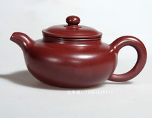 Famous handmade antique teapot full pot of classic boutique genuine Dahongpao tea 42 high-grade ore in