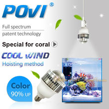 POVI Led Aquarium Light 50W30W coral led lighting for Shallow sea Coral/Deep-sea Coral reef Fish Tank