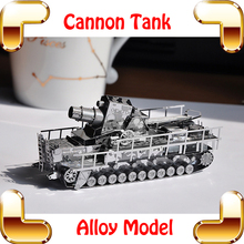 New Year Gift German Railway Gun Cannon Tank 3D Model Military Tank Metal Piece DIY Toy For Pro Player Alloy Model Kits Present(China)