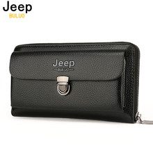 JEEP BULUO Men Wallets 2017 New Casual Wallet Men Purse Clutch Bag Microfiber Leather Wallet Long Design Handbag For Man 1688