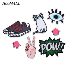Hoomall 7PCs Stripes On Clothes Embroidered Patches For Clothes Badges For Backpack Iron On Applique Sewing Accessories Crafts