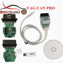 2017 High Quality PVAG Diagnostic Tool VCP VAG CAN PRO BUS+UDS+K-line S.W Version 5.5.1 With FTDI FT245RL Chip