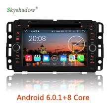 HD 1024*600 Android 6.0 Octa Core 2G R Car DVD Player Radio GPS For Chevrolet Express Traverse Tahoe Suburban Equinox GMC Yukon(China)