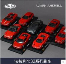 Supercar Series 1:32 bburago red Italy sports car enzo F458 California 599GTO F50 original boy gift Collection Fast & Furious