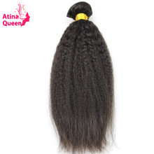 Atina Queen Brazilian Kinky Straight Hair Weave Bundles 10-30 Natural Color 100% Human Hair Weaving non Remy Afro Italian Coarse