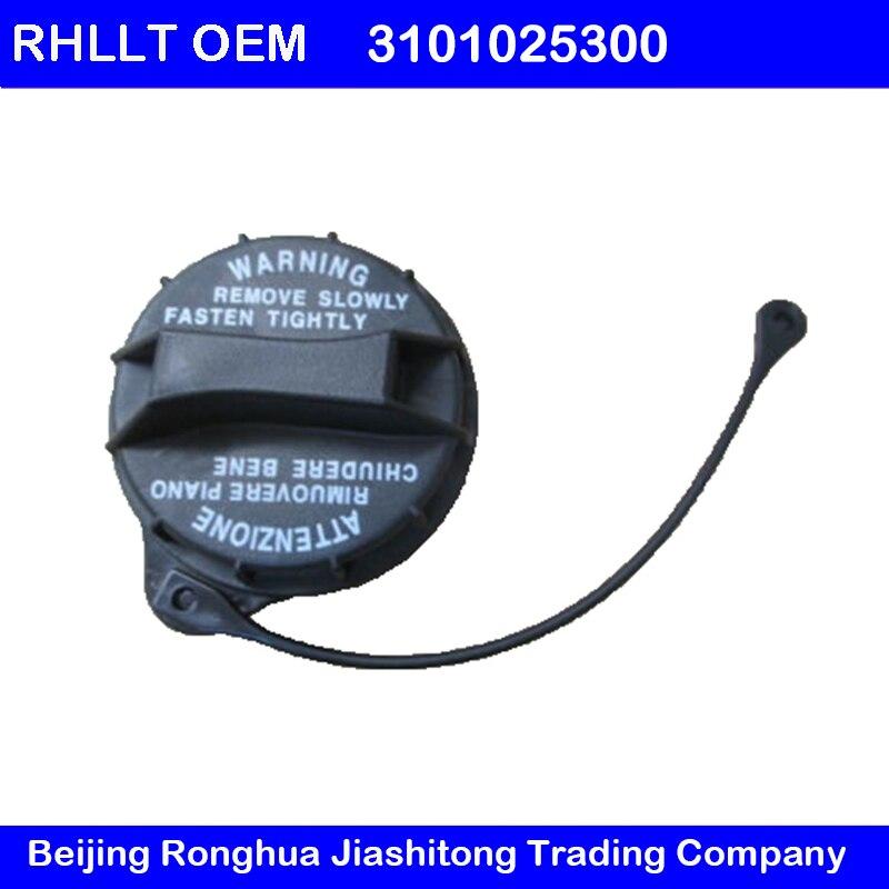 Honda Genuine 66462-SB0-670ZB Glove Box Key Cylinder Grommet