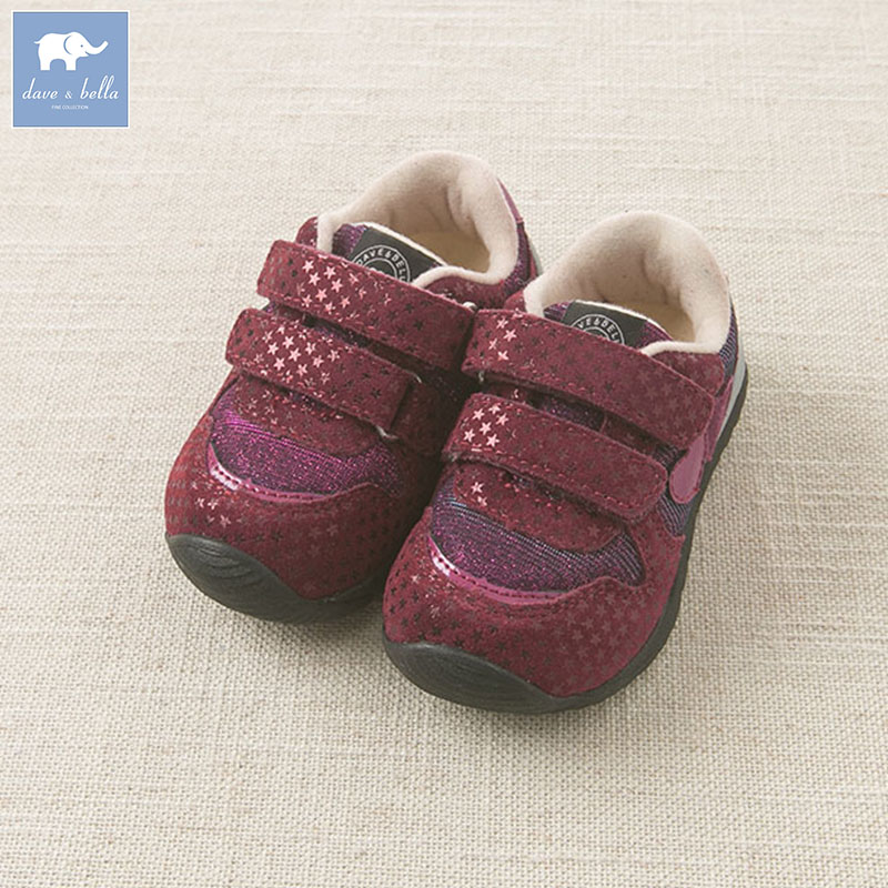 Dave Bella autumn winter girl purple sneakers brand shoes DB6024<br>