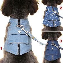 Pet Denim Vest + Harness Puppy Jean Jacket With Pocket Dog Vests + Leash Comfortable Breathable Pets Clothing(China)