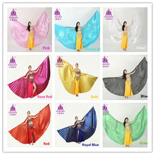Hot Selling Angle Wings Egyptian Egypt Belly Dancing Costume Isis Wings Dance Wear (no stick) 11 colors