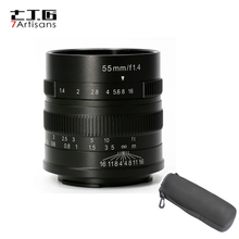 Buy 7artisans 55mm F1.4 Large Aperture Portrait Manual Focus Micro Camera Lens Canon EOS-M Mount E Fuji Mount for $119.00 in AliExpress store