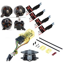 Flight Controller Mini CC3D Atom+ 4X Simonk 12A ESC + 2204 2300KV Motor for FPV Mini RC Quadcopter 250 Alien Across