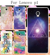 DIY Painted Hard Plastic &Soft TPU Silicon Phone Cases For Lenovo Vibe P1 4G LTE Case Back Protection Shell Cover  Star Sky