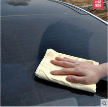 Large deerskin towel car wash towel cleaning towel shammy deerskin towel car wash auto supplies