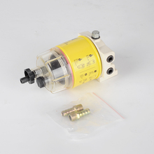 Universal not Racor orginal 140R R12T 120AS S3240 replacement fuel water separator filter  diesel engine truck sedan pickup