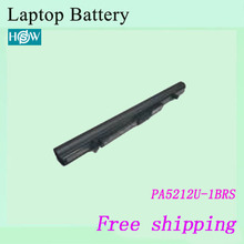 Brand New PA5212U Laptop Battery For TOSHIBA Tecra A40 A50 C40 C50 Z50 2200mah 4cells(China)