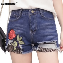 High Waist Denim Shorts Female Short Jeans for Women 2017 Summer Vintage Embroider Rose Flowers Hole Ladies Hot Shorts(China)