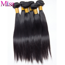 Mi Lisa Peruvian Straight Hair Weave Extensions 1 Piece only Human Hair Bundle Non Remy Hair Free Ship Can Buy 3 or 4 Bundles