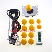 Best Price ! New Arcade Game DIY Parts USB PS2 PS3 PC Joystick for Mame Game DIY(1 USB Encoder + 1 Joystick + 10 Button) -Yellow(China)