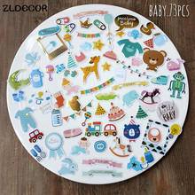 ZLDECOR Baby Die Cuts Stickers for Scrapbooking Happy Planner/Card Making/Journaling Project 73pcs