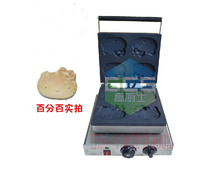 Free shipping Electric Hello Kitty shape waffle maker machine Khaki muffin cake machine(China)