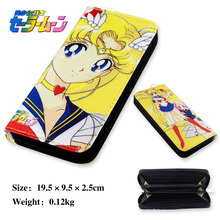 Lovly Power Girl Sailor Moon Crystal Cat Long PU Leather Purse Wallet Bag Best Friends Gift