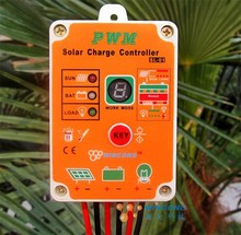 waterproof Solar Light controller 12V 24V 10A PWM Battery charge Regulator free