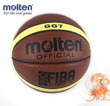Newest High Quality Size 7 Molten GG7 PU Leather Basketball Indoor&Outdoor Ball Training Basket Topu Free With Net Bag+Pins(China)