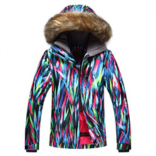 Ms. gsou snow, fur ski jacket, single and double board, windproof, thermal ski wear, female