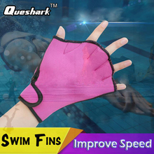 1 Pair Sphere Webbed Swim Gloves Surfing Swimming Sports Paddle Training Fingerless Duck Palm Scuba Snorkeling Diving Gloves