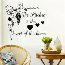 Grape Wall Stickers Home Decor The Kitchen Is The Heart Of The Home Interior Goods For Creativity Quote Wall Decals Vinyl