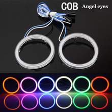 2Pcs 70mm Angel Eye COB DRL Waterproof Auto Headlight LED Lighting Daytime Running Light With 2 Lampshades Super Bright