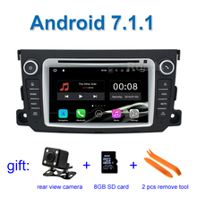 2GB RAM Android 7.1.1 Car DVD Player GPS for Mercedes/Benz Smart Fortwo 2012 2013 2014 with Mirror-link Radio WiFi BT