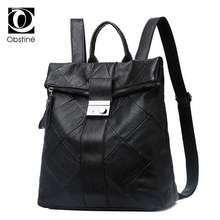 casual high quality pu leather backpack women galaxy designer back pack patchwork black rucksacks for girls shoulder bags woman(China)