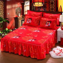 Single Layer Printing Bed Skirt Bedding Set Fitted Sheet Cover Graceful Bedspread Bedroom Cover Wedding Housewarming Gift 3pcs(China)
