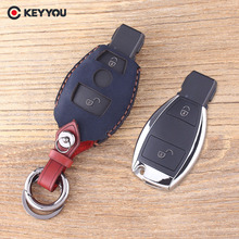 KEYYOU Leather Car Key Shell Remote Car Key Shell Case Fob 2 Buttons Mercedes Benz CLK/C/E/S Class Car Key Case Cover
