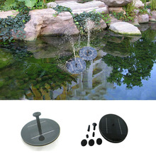 Floating solar fountain pump Brushless Solar Water Pump For Water Cycle/Pond Fountain/Rockery Fountain/fish tank filter