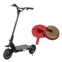DUALTRON electric scooter special brake pads make plate disc brake disc 10 inch accessories 1 2 generations models