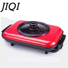 Household mini Barbecue BBQ Non-stick Electric pot Fry Pan roasting multifunctional grill Kebab machine hot plate Stove Roaster